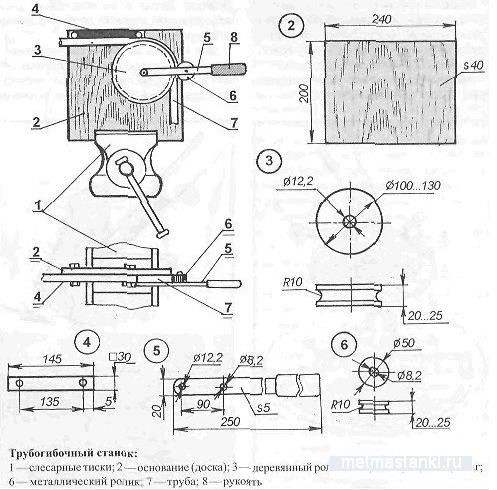 Самодельный трубогибочный станок - чертеж