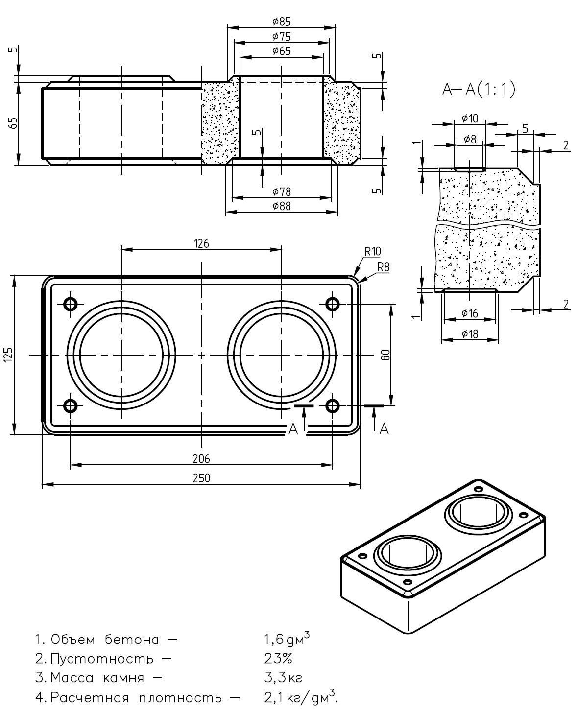 Станок лего кирпич схема фото 1000