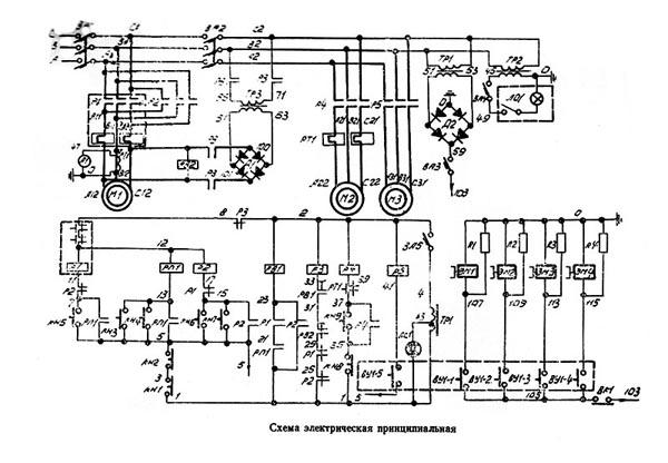 Электрическая схема токарного станка ДИП-300