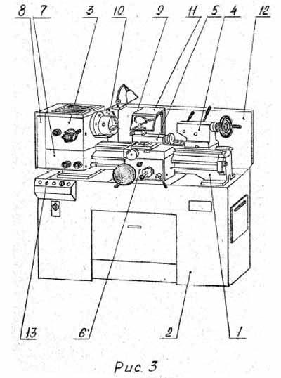 Узлы агрегата