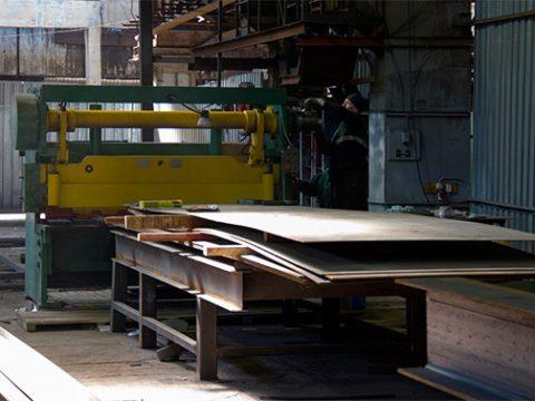 Оборудование для рубки металла