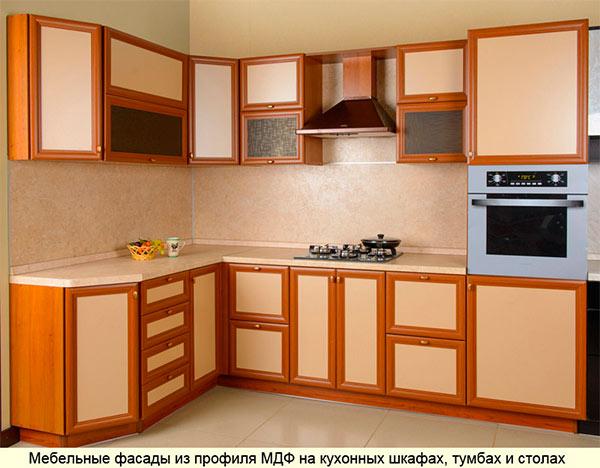 Мебельные фасады на кухне