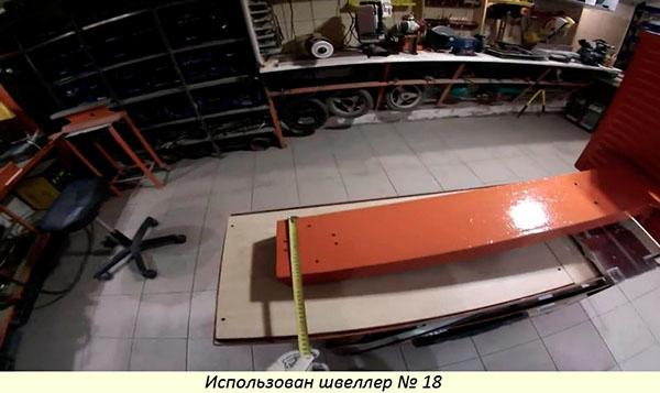 Фрезер ручной по металлу видео