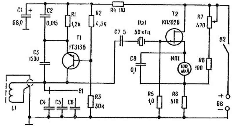 Металлоискатель с кварцевым фильтром (схема)
