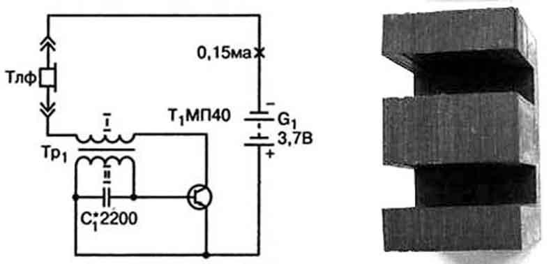 Параметрический металлоискатель
